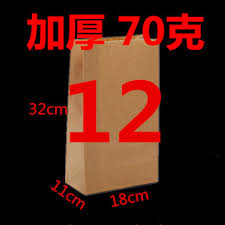 where can i buy packing paper aliexpress buy packing paper bags blank paper bags take out