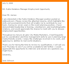 Sample Email With Resume And Cover Letter Attached by 8 Sample Email Cover Letter Park Attendant