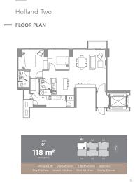 holland residences floor plan holland two 3 jpg