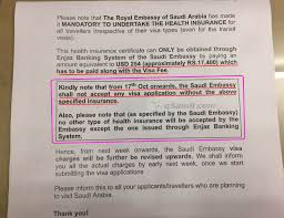 sr 950 insurance compulsory for all visa stamping to saudi arabia