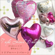 balloon telegram snowball rakuten global market three balloons in