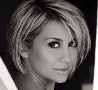 short hairstyle to tuck behind ears 2016 short hair cuts for women 4 hairstyles now trending