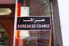 bureau de chifa exchange gueliz marrakech หน าหล ก