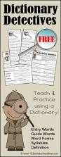 free dictionary detectives worksheets for kids in 2nd and 3rd