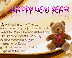 best 50 happy new year 2015 sms text collection