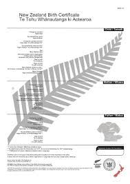 all black official all blacks new zealand birth certificates launched