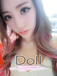 cosmetic colored contact lenses harajuku storm halloween pink