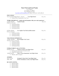 Clerical Resumes Sample Of Clerical Resume Emejing Weather Clerk Cover Letter