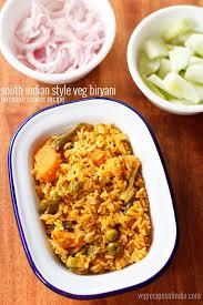 Indian Style - south indian veg biryani recipe vegetable biryani recipe in
