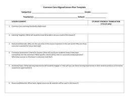 6 siop lesson plan template 1 plantemplate info 271 elipalteco
