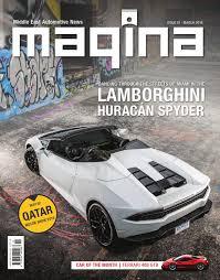 lexus lc 500 price qatar maqina magazine issue 1 by maqina issuu