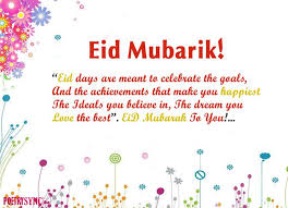 the 25 best eid quotes ideas on thanks for wishes