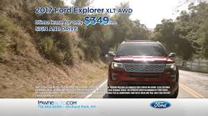 Ford Explorer Lease - renew your ford explorer lease and save big at towne youtube