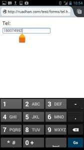 html input pattern safari html5 for the mobile web forms and input types mobiforge