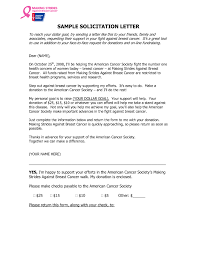 Fundraising Letter Example by Solicitation Letter Sample Thebridgesummit Co