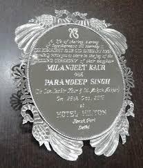 silver wedding cards silver wedding cards chandni chowk delhi