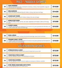 menu at kl aroma 252 george st restaurant prices