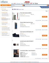 e shopping website search