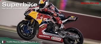 superbike honda honda worldwide sbk