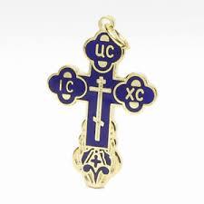 orthodox crosses russian orthodox cross ebay