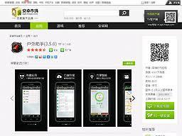 apk hiapk apk hiapk 安卓市场 安卓应用市场提供安卓软件 游戏等安卓电子