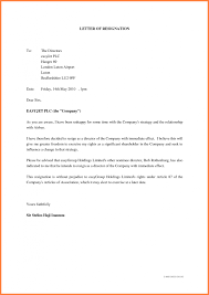 5 resignation letter unhappy with management resign letter job