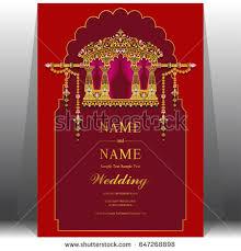 Indian Wedding Card Templates Vector Illustration Indian Wedding Invitation Card Stock Vector