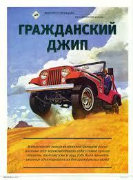 jeep cj golden eagle jeep cj 7