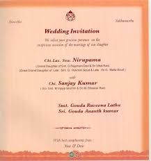 indian wedding cards in india wedding invitation from india sunshinebizsolutions