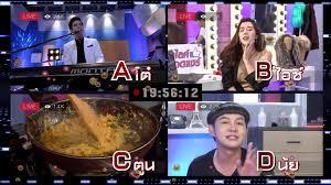 cuisine tv programmes รายการ battle tv สถาน แข งไลฟ workpoint entertainment