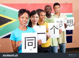 Image Of South African Flag Young Group South African People Holding Stock Photo 48033802