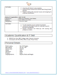 Sample Resume With 2 Years Experience by Remote Software Engineer Resume Sample Java Developer Resume Java