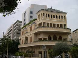 eclectic style architecture israel tours