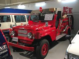 nissan truck 2017 file nissan patrol fire truck nissan heritage collection zama