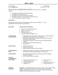 resume sample database computer skills resume template example