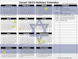 hebrew calendars hebrew calendar 2017 blank calendar 2018