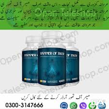 hammer of thor side effects in urdu islamabad buy sell