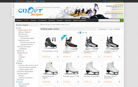stores online exles of stores commercerun our satisfied customers and their