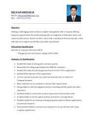Resume Questionnaire Template Free Resume Templates Creative For Mac Survey Questionnaire