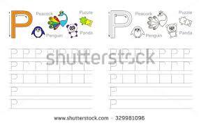 worksheet complete crossword puzzle sweets worksheet stock vector