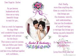 happy wedding day quotes happy anniversary wishes for husband happy anniversary