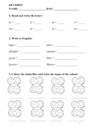 108 free months days of the week worksheets