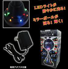 led disco ball light wich rakuten global market mirror ball light