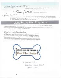 thanksgiving letter to clients leader dog program tomball lions club