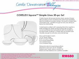 Corelle Square 30 Piece Dinnerware Set Z Khayra Luxuries Pre Order Corelle Dinnerware Sets Corelle 76