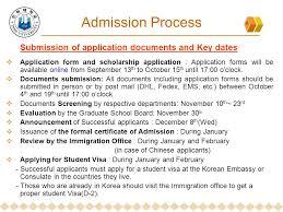 inha graduate application guidelines for international