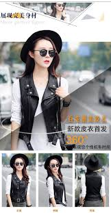 motorcycle jacket vest new women motorcycle leather vest sleeveless short design slim all