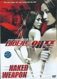 weapon dvd uncut hong kong kung fu martial arts action movie