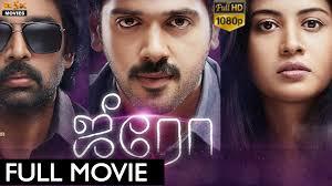 zero 2016 tamil romantic horror full movie ashwin kakumanu