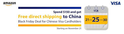 amazon discount code black friday promo code u0027visachina u0027 for free shipping to china on spending of